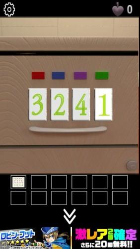 Creamroom2 攻略 ノーマルモード 011 - コピー