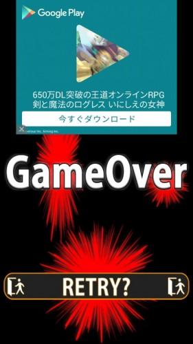解体脱出ゲーム 爆弾解除 ニートエスケープ (120)
