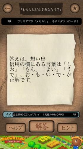 謎解き赤い封筒 009