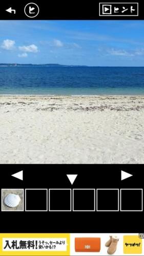 沖縄からの脱出 ~実写脱出ゲーム~ 061