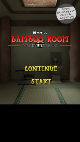BAMBOO ROOM 008