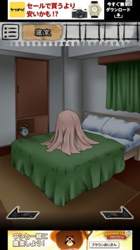 謎解き 寝ない子、誰だ 攻略 006