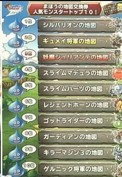 らいなま (4)