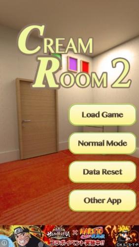 Creamroom2 攻略 ノーマルモード 001