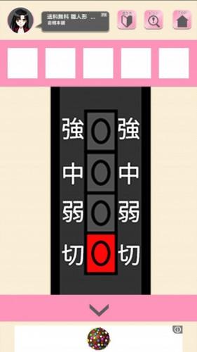 扇風機 001