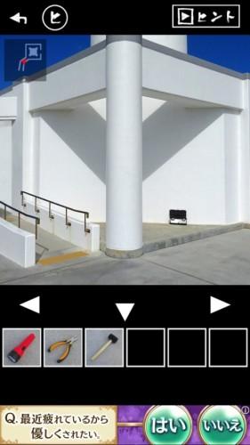 沖縄からの脱出 ~実写脱出ゲーム~ 046