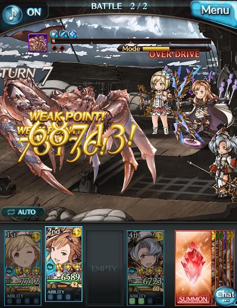 hell6