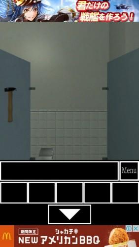 男子トイレからの脱出 (82)