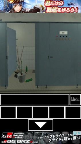 男子トイレからの脱出 (11)