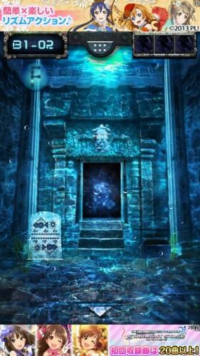 海底神殿からの脱出 攻略 027