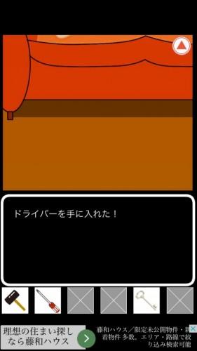 扉ノカナタ (13)