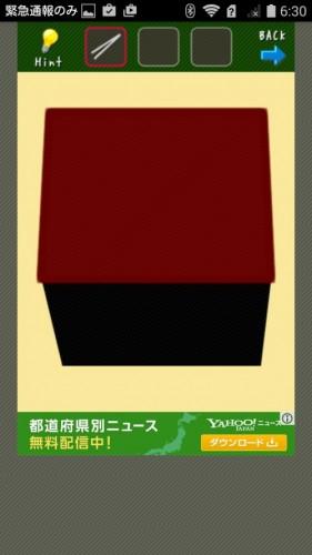脱出ゲーム店長★コンビニ&牛丼屋編 攻略 024