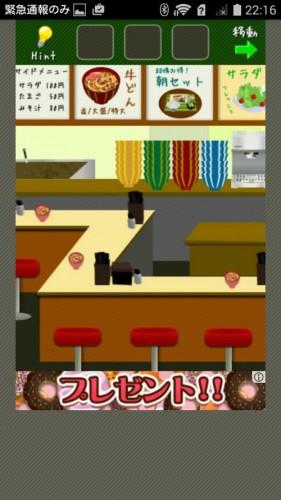 脱出ゲーム店長★コンビニ&牛丼屋編 攻略 099