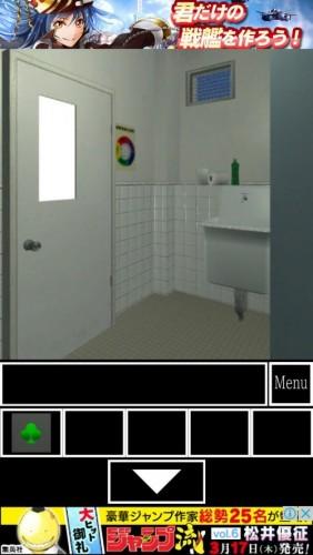 男子トイレからの脱出 (46)
