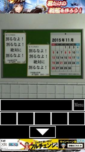 男子トイレからの脱出 (15)