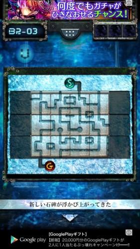 海底神殿からの脱出 攻略 102