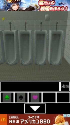 男子トイレからの脱出 (77)