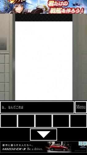 男子トイレからの脱出 (102)