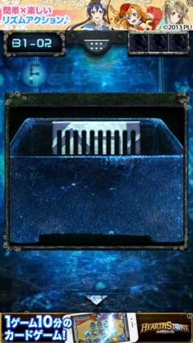 海底神殿からの脱出 攻略 020