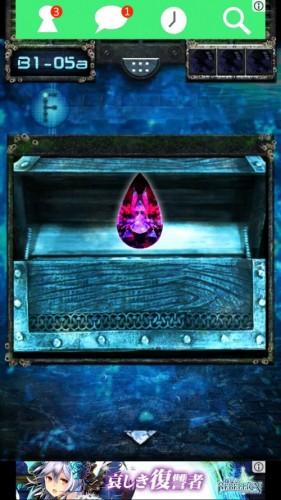 海底神殿からの脱出 攻略 063