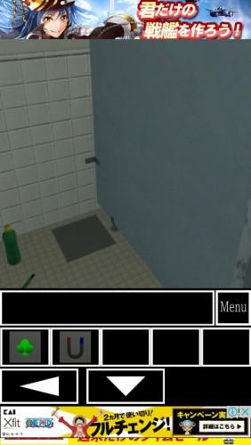 男子トイレからの脱出 (36)