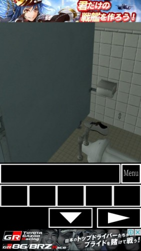 男子トイレからの脱出 (21)