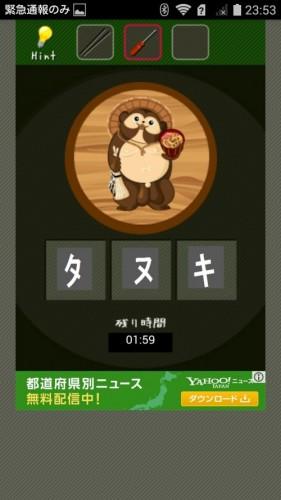脱出ゲーム店長★コンビニ&牛丼屋編 攻略 203 - コピー