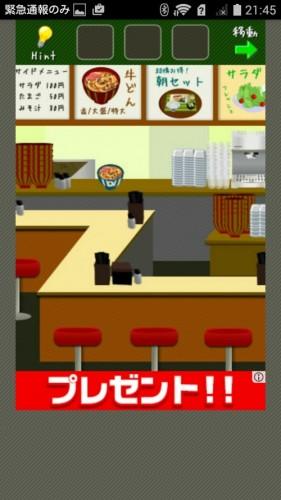 脱出ゲーム店長★コンビニ&牛丼屋編 攻略 001