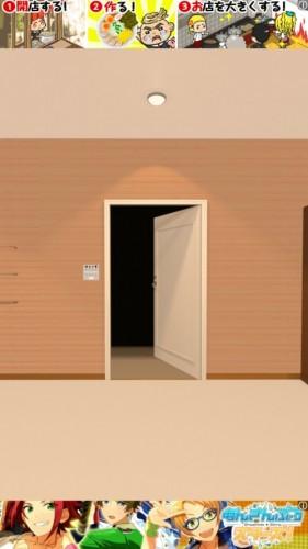 Night Room 攻略 362