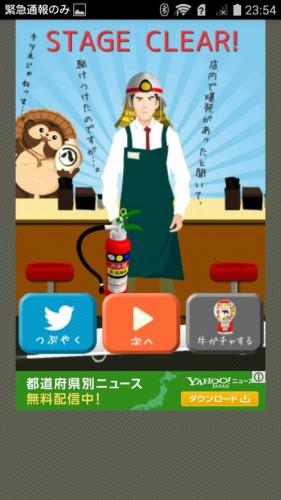 脱出ゲーム店長★コンビニ&牛丼屋編 攻略 214