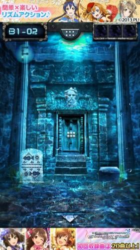 海底神殿からの脱出 攻略 018
