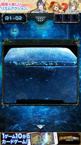 海底神殿からの脱出 攻略 019