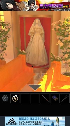 結婚式場からの脱出 (122)