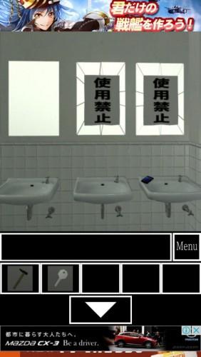男子トイレからの脱出 (96)