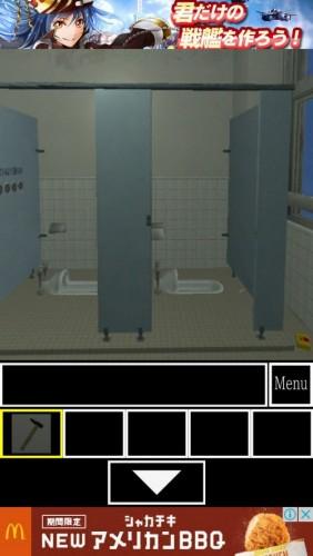 男子トイレからの脱出 (89)