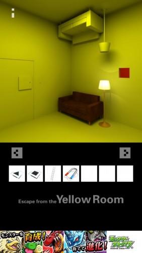 黄色い部屋からの脱出 攻略 (64)