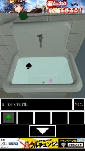 男子トイレからの脱出 (53)
