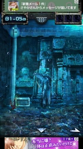 海底神殿からの脱出 攻略 061