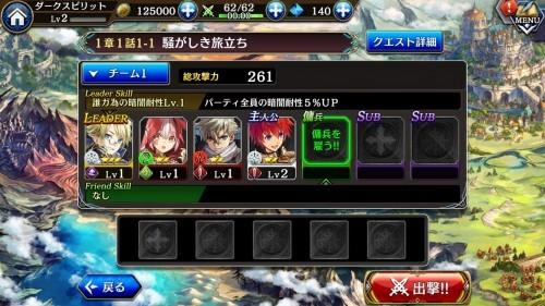 IMG_4650 (2)