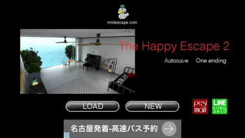 The Happy Escape 2 - MILD ESCAPE - (2)
