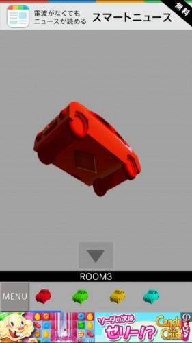 Toy Car (112)