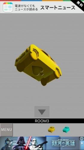 Toy Car (118)