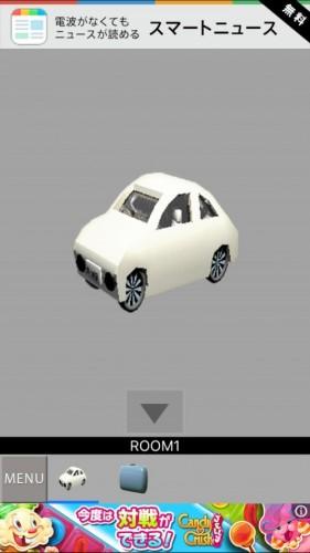 Toy Car (19)