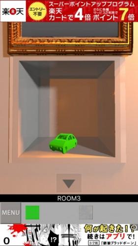 Toy Car (93)