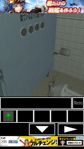 男子トイレからの脱出 (44)