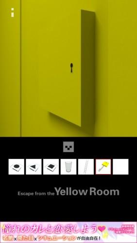 黄色い部屋からの脱出 攻略 (129)