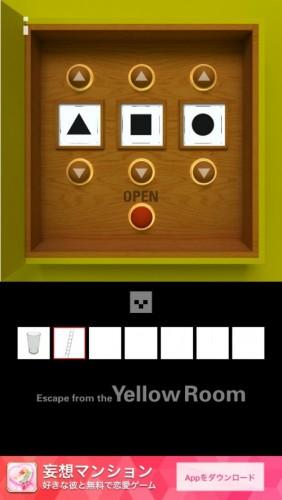 黄色い部屋からの脱出 攻略 (139)