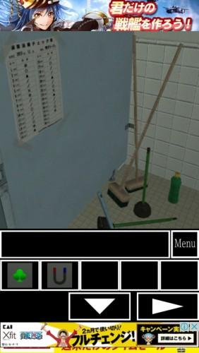 男子トイレからの脱出 (35)