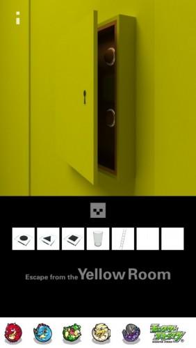 黄色い部屋からの脱出 攻略 (137)