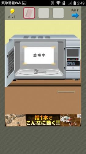 店長★コンビニ&牛丼屋編 攻略 011